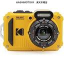 Kodak(コダック) コンパクトデジタルカメラ PIXPRO(ピクスプロ) イエロー WPZ2 [防水+防塵+耐衝撃]