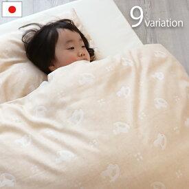 NEW赤ちゃんに安心な自然素材で無駄のないセット洗える オーガニックダブルガーゼ ベビー布団7点セット 日本製《選べる9柄》レギュラーサイズ 70×120cm 出産祝い シンプル 無地