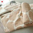 タオルケット 《アニマル柄》 オーガニックコットン 日本製 90×115 甘撚り 出産祝い お昼寝 保育園 綿100% 送料無料