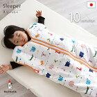 洗える羽毛スリーパー日本製寝冷え防止出産祝い