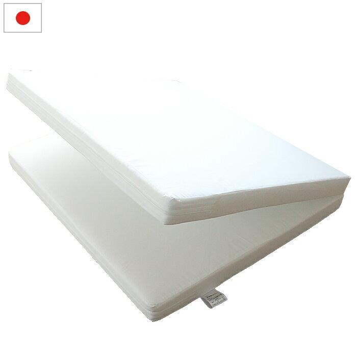 ベビー固綿敷布団 《ホワイト》 日本製 70×120×5cm ※二つ折りタイプ ベビー布団 ベビーふとん 敷布団 ベビー敷き布団