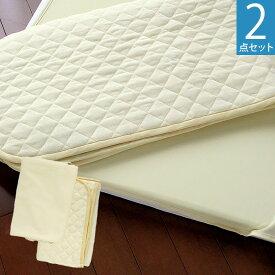 キルトパッド & 撥水おねしょシーツ お買い得 2点セット クリーム レギュラーサイズ 70×120cm用 汗取りパッド おねしょシーツ