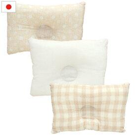 洗える ベビー枕 《ベーグルピロー》 日本製 オーガニックコットン ダブルガーゼ 約19×28cm