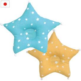 洗える ベビー まくら 《星》 リバーシブル 日本製 約30×34cm ベビーまくら ベビー枕 新生児 向き癖 サーカス 国産 ダブルガーゼ 出産祝い 送料無料