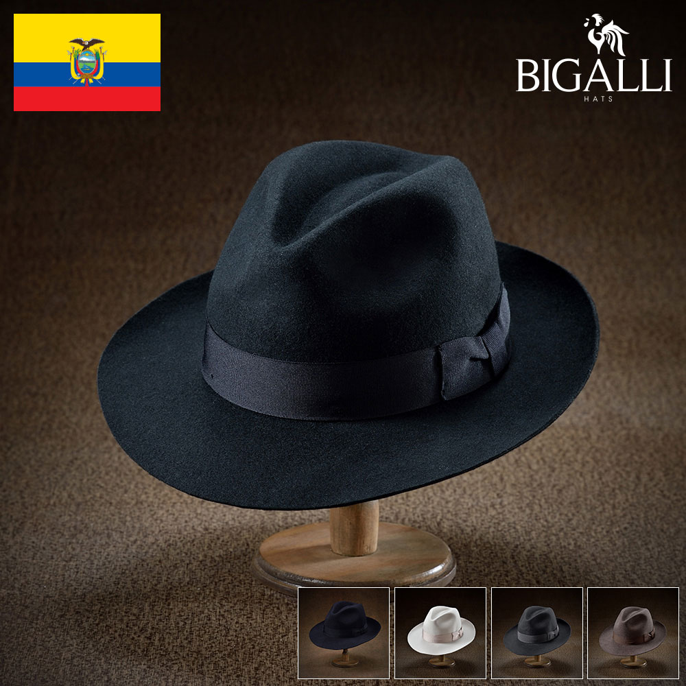 【フェルトハット(中折れハット)/BIGALLI(ビガリ)】ALFREDO(アルフレード)≪高品質でありながらもリーズナブルなウールフェルト帽。メンズ/レディース/紳士/帽子/ハット/大きいサイズ/父の日ギフト/あす楽≫