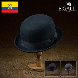 ボーラーハット メンズ レディース フェルトハット ハット 帽子 フェルト帽 紳士 秋 冬 秋冬 大きいサイズ フォーマル S M L XL BIGALLI [ロンダ] 紳士帽 メンズ帽子 父の日 ギフト プレゼント あす楽 送料無料
