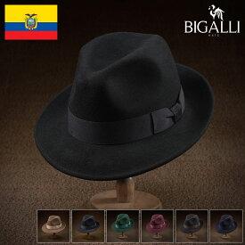 フェルトハット メンズ レディース 中折れハット 秋冬 7色展開 中折れ帽子 フェドラハット フェルト帽 紳士帽 大きいサイズ フォーマル メンズ帽子 ギフト プレゼント 送料無料 あす楽 S M L XL BIGALLI [アバンテ]