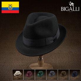 メンズ 中折れハット フェルトハット 中折れ フェドラ ハット 帽子 フェルト帽 レディース 紳士 秋 冬 秋冬 大きいサイズ 小さいサイズ フォーマル S M L XL XXL BIGALLI [リカルド] 紳士帽 メンズ帽子 プレゼント あす楽