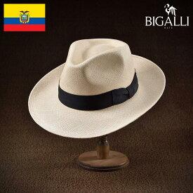 メンズ パナマハット パナマ帽 中折れ帽子 フェドラハット 帽子 レディース 紳士 春夏 大きいサイズ 紳士帽 メンズ帽子 ギフト プレゼント 送料無料 あす楽 S M L XL エクアドル製 BIGALLI [ピスタ]