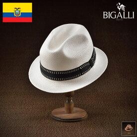 メンズ パナマハット パナマ帽 中折れ フェドラ ハット 帽子 レディース 紳士 春 夏 春夏 大きいサイズ 小さいサイズ S M L XL エクアドル製 BIGALLI [マデラ] 紳士帽 メンズ帽子 ギフト プレゼント あす楽