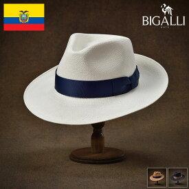 パナマハット パナマ帽 BIGALLI ビガリ SANTORINI サントリーニ メンズ レディース 男性 女性 帽子 ハット エクアドル製 本パナマ草 トキヤ草 手編み ストローハット 麦わら帽子 大きいサイズ 父の日 ギフト あす楽
