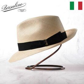 Borsalino(ボルサリーノ) パナマハット パナマ帽 メンズ 春夏 紳士帽 中折れハット フェドラ イタリア製 ナチュラルカラー ベージュ Panama Quito(パナマ キート) 140228 ナチュラル ギフト プレゼント