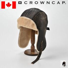 飛行帽 メンズ レディース フライトキャップ パイロットキャップ ボンバーキャップ アビエイターキャップ ボアキャップ 帽子 M L XL XXL ブラック ブラウン CROWNCAP [ビンテージダブルフェイスシェアリング] 送料無料 あす楽