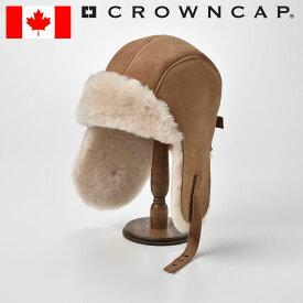 フライトキャップ メンズ レディース パイロットキャップ 飛行帽 ボンバーキャップ アビエイター ボア スエードキャップ 帽子 M L XL XXL キャメル CROWNCAP [ダブルフェイスシェアリングアヴィエイター] 送料無料 あす楽
