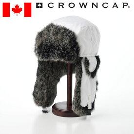 CROWNCAP 飛行帽 フライトキャップ 防寒帽 帽子 メンズ 秋 冬 大きいサイズ 紳士帽 毛皮 カジュアル アウトドア 雪国 M L XL ホワイト 白 ギフト プレゼント 送料無料 あす楽 カナダブランド クラウンキャップ Aviator Down(アビエーターダウン)White
