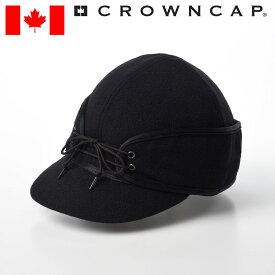 CROWNCAP 帽子 キャップ メンズ 耳当て付き 秋 冬 大きいサイズ 紳士帽 カジュアル アウトドア S M L XL ブラック 黒 ギフト プレゼント 送料無料 あす楽 カナダブランド クラウンキャップ Classic Railroad Cap(クラシック レールロードキャップ)Black