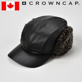 帽子 レザーキャップ ボアキャップ メンズ レディース 紳士 秋冬 耳当て付き 本革 毛皮 防寒 おしゃれ S M L XL ブラック CROWNCAP [ナビゲーター] メンズ帽子 紳士帽 プレゼント 送料無料 あす楽