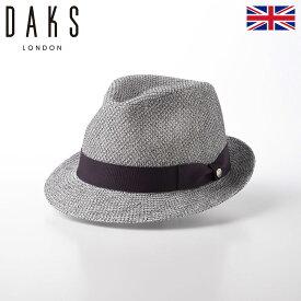 DAKS ダックス 中折れハット ソフトハット メンズ 紳士帽 春 夏 大きいサイズ ソフト帽 中折れ帽 エレガント カジュアル シンプル おしゃれ 日本製 英国ブランド New Lescaut RASCHEL(ニューレスコー ラッセル) D1601 グレー 父の日 ギフト プレゼント