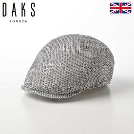 DAKS ダックス ハンチング帽 キャップ 帽子 メンズ 春 夏 大きいサイズ 鳥打帽 CAP 涼しい おしゃれ シンプル サイズ調節可 日本製 イギリスブランド Hunting RASCHEL(ハンチング ラッセル) D1603 グレー 父の日 ギフト プレゼント