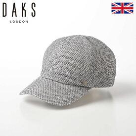DAKS ダックス キャップ 帽子 メンズ 春 夏 大きいサイズ CAP 野球帽 ベースボールキャップ おしゃれ シンプル サイズ調節可 日本製 イギリスブランド Cap RASCHEL(キャップ ラッセル) D1604 グレー 父の日 ギフト プレゼント