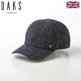DAKS ダックス キャップ 帽子 メンズ 春 夏 大きいサイズ CAP 野球帽 ベースボールキャップ おしゃれ シンプル サイズ調節可 日本製 イギリスブランド Cap RASCHEL(キャップ ラッセル) D1604 ネイビー 父の日 ギフト プレゼント