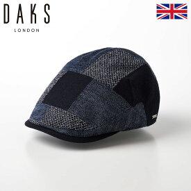 ダックス 帽子 パッチワークハンチング帽 キャップ メンズ 春 夏 大きいサイズ 鳥打帽 CAP おしゃれ サイズ調節可 日本製 イギリスブランド Hunting Patchwork(ハンチング パッチワーク) D1676 ネイビー 父の日 ギフト プレゼント