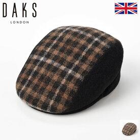 DAKS ダックス Hunting Basque Wool(ハンチング バスク ウール) D5526