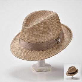 【ストローハット(ソフトハット)/DAKS(ダックス)】Hat PT D1426 Beige(ハット ペーパーツイスト D1426)≪メンズ/紳士/英国王室御用達ブランドの中折れ帽/帽子/ベージュ/ブラウン/56cm/58cm/60cm/あす楽≫