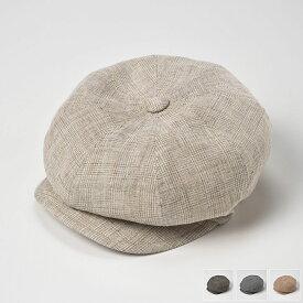 キャスケット メンズ レディース 帽子 春夏 麻素材 大きいサイズ キャスケット帽 サイズ調節 2way ベージュ キャメル ネイビー ブラック S M L LL DAKS(ダックス) リネングレンチェックキャス D1672 送料無料 あす楽