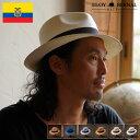 【パナマハット(パナマ帽)/ELOY BERNAL(エロイ ベルナール)】PALETA(パレッタ)≪エクアドル直輸入、多彩な色展開の中…