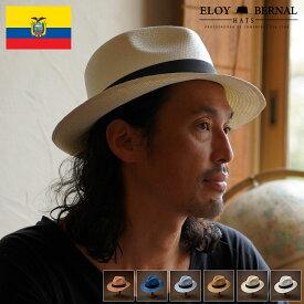 パナマハット メンズ レディース パナマ帽 本パナマハット 帽子 中折れハット フェドラ 大きいサイズ ホワイト ナチュラル ベージュ スカイ ブルー ピンク S M L XL エクアドル製 ELOYBERNAL [パレッタ] 送料無料 あす楽