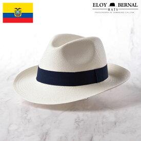 【クーポン 10%OFF】メンズ パナマハット パナマ帽 本パナマ パナマ帽子 レディース 紳士 ハット 帽子 中折れ帽子 フェドラ 大きいサイズ ネイビー ブラウン ワインレッド グリーン グレー S M L XL ELOY BERNAL [ALIANZA(アリアンサ)ネイビー] 送料無料 父の日 あす楽