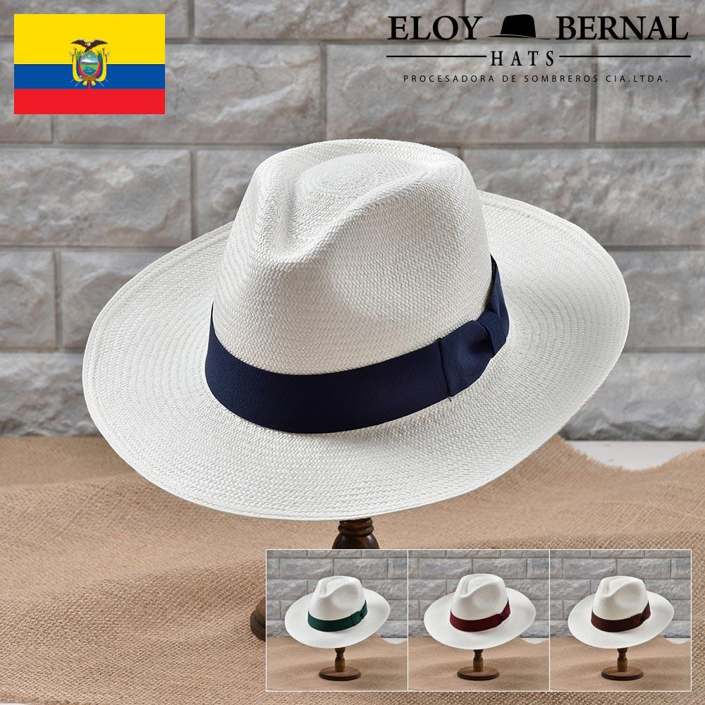 【パナマハット(パナマ帽)/ELOY BERNAL(エロイ ベルナール)】ACUERDO(アクエルド)≪エクアドル直輸入、多彩な色展開のパナマ帽。メンズ/レディース/紳士/帽子/ハット/大きいサイズ/ギフト/あす楽≫