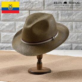 【パナマハット(パナマ帽)/ELOY BERNAL(エロイ ベルナール)】ESCALERA(エスカレラ)≪エクアドル直輸入、多彩な色展開の中折れハット(麦わら帽子)メンズ/レディース/男性/女性/帽子/ハット/大きいサイズ/ギフト/あす楽≫
