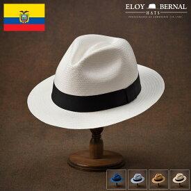 パナマハット メンズ レディース 春夏 ハット 帽子 中折れ帽子 フェドラ パナマ帽 本パナマ 大きいサイズ ホワイト ナチュラル ベージュ スカイブルー ブルー S M L XL エクアドル製 ELOYBERNAL [パプリカ] あす楽 送料無料