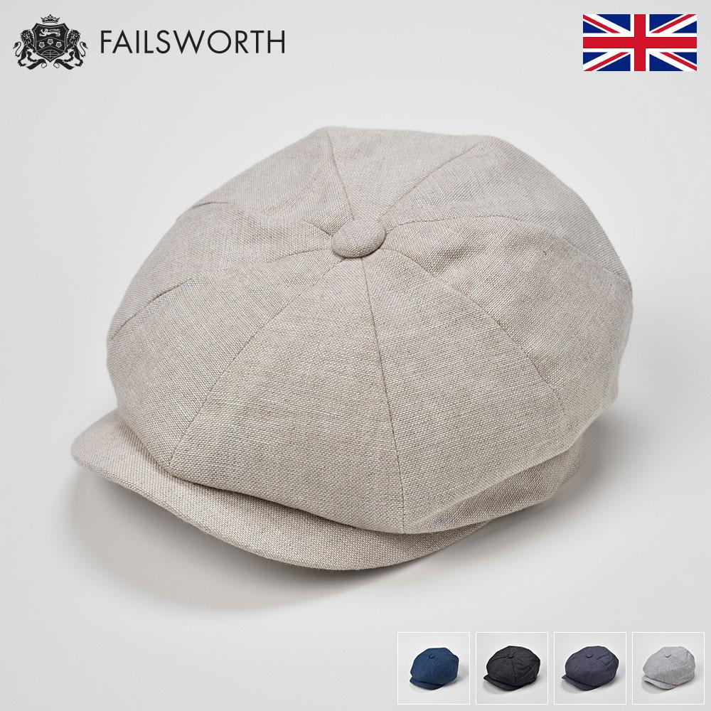 【高級ハンチング/Failsworth(フェイルスワース)】Irish Linen Alfie(アイリッシュ リネン アルフィー)≪イギリス・アイルランドの高級アイリッシュリネンを使用したハンチング帽(キャスケット)メンズ/レディース/紳士/帽子/ハット/大きいサイズ/父の日ギフト/あす楽≫