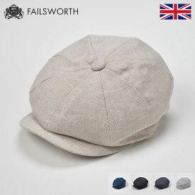 キャスケット メンズ レディース キャスケット帽 帽子 キャップ 春 夏 春夏 リネン 大きいサイズ 55cm 57cm 59cm 61cm failsworth [アイリッシュリネンアルフィー] 紳士帽子 メンズ帽子 父の日 あす楽 送料無料