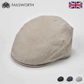 ハンチング メンズ レディース ハンチング帽 帽子 紳士帽 キャップ 春 夏 春夏 リネン 大きいサイズ 55cm 57cm 59cm 61cm フェイルスワース [アイリッシュリネンキャップ] 紳士帽子 メンズ帽子 父の日 プレゼント あす楽
