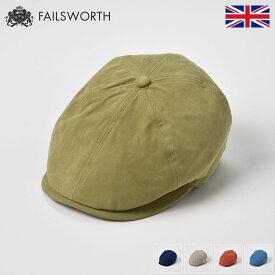 メンズ ハンチング 春夏 帽子 ハンチング帽 ハンチングキャス キャスケット キャップ おしゃれ 涼しい 大きいサイズ M(57cm) L(59cm) XL(61cm) FAILSWORTH(フェイルスワース)ミクロ ハドソン あす楽 送料無料
