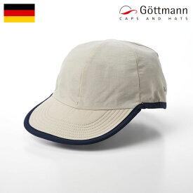 キャップ CAP メンズ レディース 春夏 帽子 リバーシブル 撥水 カジュアル UVカット 紫外線対策 送料無料 ギフト プレゼント あす楽 Gottmann(ゴットマン) Pocket Reversible(ポケット リバーシブル) G1715670 ホワイトネイビー
