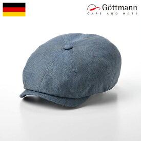 キャスケット 帽子 メンズ キャップ CAP 春 夏 帽子 カジュアル UVカット 紫外線対策 レディース 送料無料 ギフト プレゼント 父の日 あす楽 Gottmann(ゴットマン) Kingston Linen(キングストン リネン) G2333345 ブルー