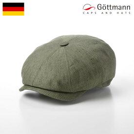 キャスケット 帽子 メンズ キャップ CAP 春 夏 帽子 カジュアル UVカット 紫外線対策 レディース 送料無料 ギフト プレゼント あす楽 Gottmann(ゴットマン) Kingston Linen(キングストン リネン) G2333345 ミントグリーン