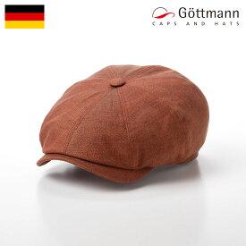 キャスケット 帽子 メンズ キャップ CAP 春 夏 帽子 カジュアル UVカット 紫外線対策 レディース 送料無料 ギフト プレゼント あす楽 Gottmann(ゴットマン) Kingston Linen(キングストン リネン) G2333345 レッド