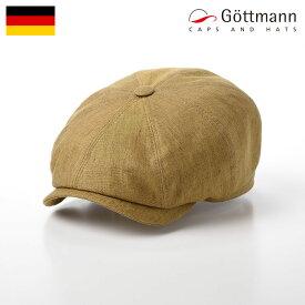 キャスケット 帽子 メンズ キャップ CAP 春 夏 帽子 カジュアル UVカット 紫外線対策 レディース 送料無料 ギフト プレゼント 父の日 あす楽 Gottmann(ゴットマン) Kingston Linen(キングストン リネン) G2333345 イエロー