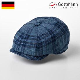 Gottmann キャスケット 帽子 メンズ キャップ CAP 春 夏 帽子 カジュアル おしゃれ タウンユース レディース 送料無料 ギフト プレゼント 父の日 あす楽 ドイツブランド ゴットマン Kingston Tartan Check(キングストン タータンチェック) G2333351 ブルー