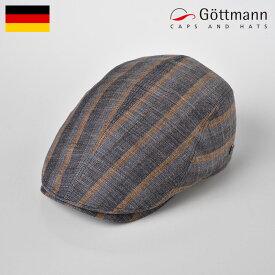 ハンチング メンズ レディース 春夏 帽子 ハンチング帽子 キャップ CAP カジュアル 散歩 外出 マルチカラー リネン 送料無料 あす楽 父の日 ギフト プレゼント Gottmann(ゴットマン) [ジャクソンストライプ G2638149]