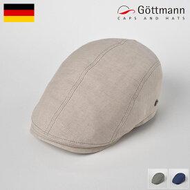 ハンチング帽子 メンズ レディース 春夏 シンプル リネン100% UVカット 紫外線対策 帽子 キャップ CAP カジュアル 送料無料 あす楽 父の日 ギフト プレゼント Gottmann(ゴットマン) [ジャクソンリネン G2638100]