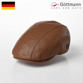 レザーハンチング帽子 メンズ キャップ CAP 春 夏 カジュアル レディース 鳥打帽 送料無料 ギフト プレゼント 父の日 あす楽 Gottmann(ゴットマン) Baxter Sheep Leather(バクスター シープレザー) G2772123 キャメル