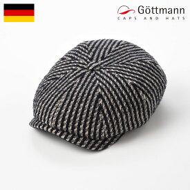 キャスケット帽 メンズ 帽子 大きいサイズ 秋 冬 ブランド ストライプ柄 おしゃれ 暖かい 美シルエット レディース 紳士帽 ブラックホワイト プレゼント ギフト 送料無料 あす楽 ドイツブランド Gottmann キングストン ストライプ