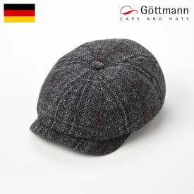 帽子 キャスケット帽 メンズ 大きいサイズ 秋 冬 ブランド ハリスツイード おしゃれ 暖かい 美シルエット レディース 紳士帽 グレー 灰色 プレゼント ギフト 送料無料 父の日 あす楽 ドイツブランド Gottmann キングストン ハリスツイード